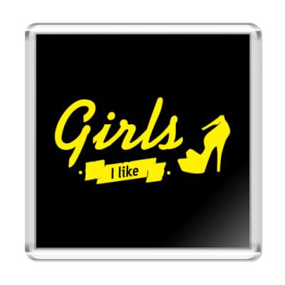 Магнит Girls I like
