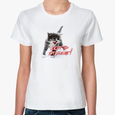 Классическая футболка Котэ отаке!