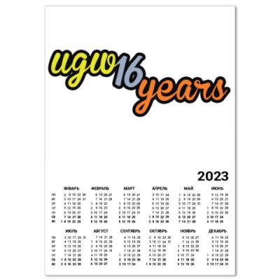 Календарь UGW