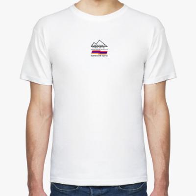 Футболка  (муж) Ararat-online