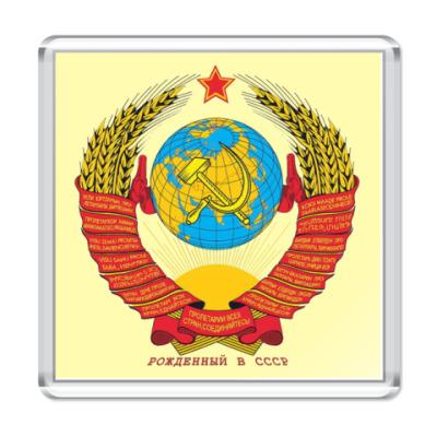 Магнит ГЕРБ СССР (магнит 6,5x6,5см)