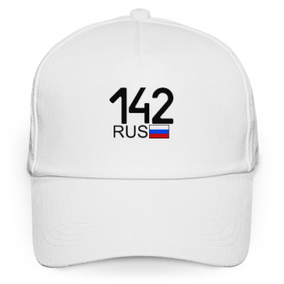 Кепка бейсболка 142 RUS