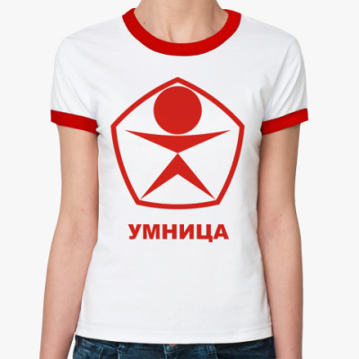 Женская футболка Ringer-T Умница