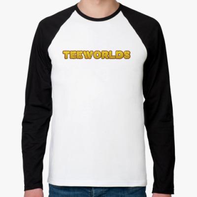 Футболка реглан с длинным рукавом  Teeworlds