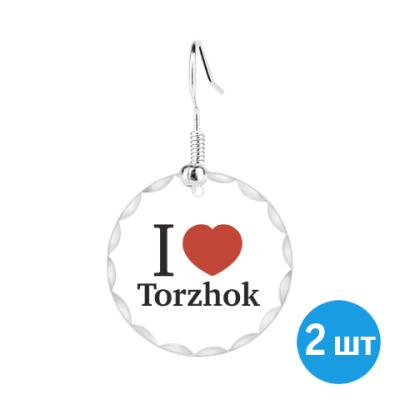 Серьги Я люблю Торжок