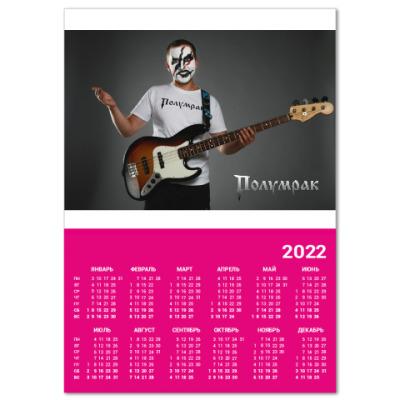 Календарь Настенный календарь A2 2018, малиновый