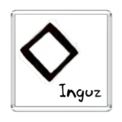 "Магнит  Руна ""Inguz"""