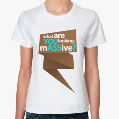 Классическая футболка  футболка YOU ASS?