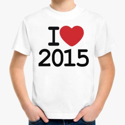 Детская футболка Новогодний принт I Love 2015