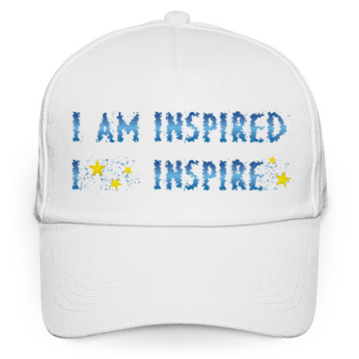 Кепка бейсболка I am inspired & I inspire