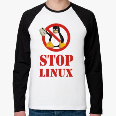 Футболка реглан с длинным рукавом Stop Linux