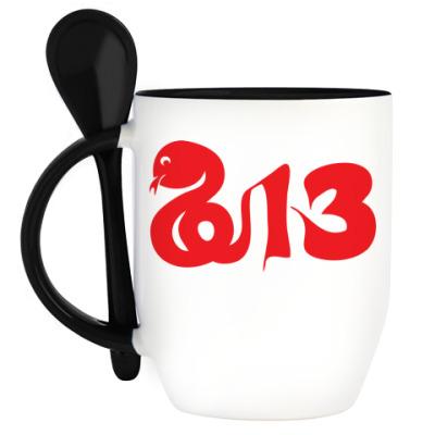 Кружка с ложкой  Змея-2013 год