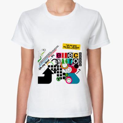 Классическая футболка Electro house