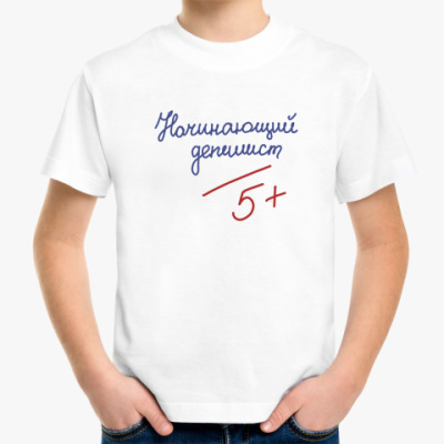 Детская футболка  Depeche Mode