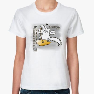 Классическая футболка 'Дао для котэ' от Мяо Цзы