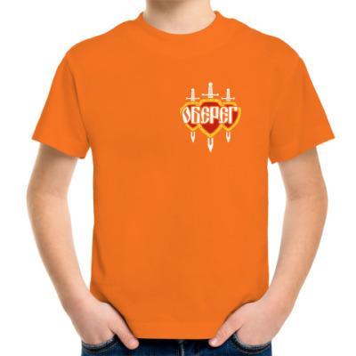 Детская футболка  детская оранж/спина