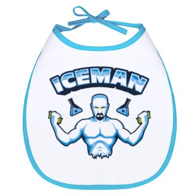 Слюнявчик Iceman