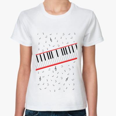 Классическая футболка  Beat it!