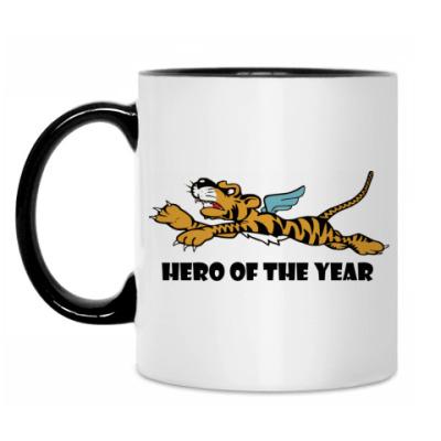 Кружка Tiger Hero