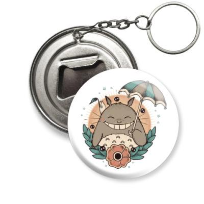 Брелок-открывашка Smile Totoro