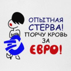 pornushka-s-mashkoy