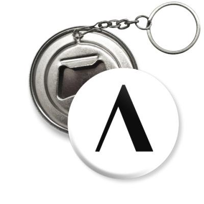 Брелок-открывашка Лого Луркоморья