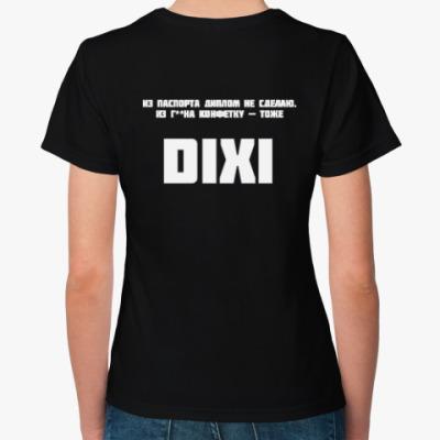 Угрюмая женская футболка Sol's (черная)