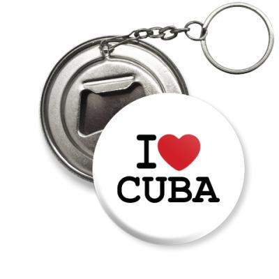 Брелок-открывашка I Love Cuba