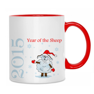 2015 – Year of the Sheep