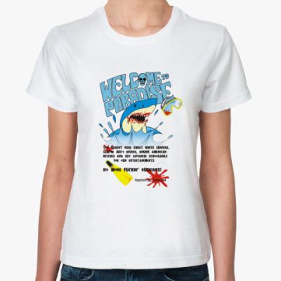 Классическая футболка   SHARK