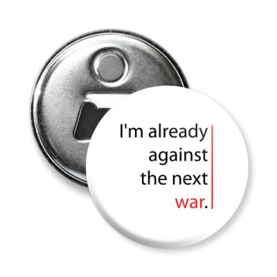 Магнит-открывашка  'Against the next war'