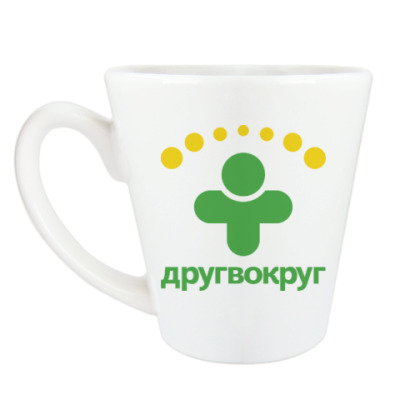 Чашка Латте Кружка латте (360 мл)