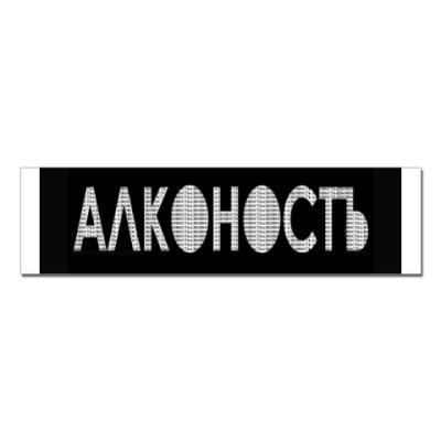 Наклейка (стикер) Алконостъ