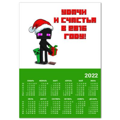 Календарь Эндермен из майнкрафта поздравляет с Новым Годом!