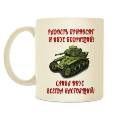 Поздравления с днем рождения ворлд оф танк 87