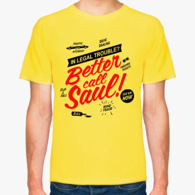 Футболка 'Better call Saul'