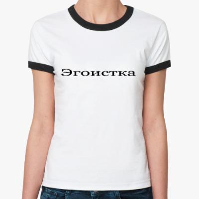 Женская футболка Ringer-T Cостояние души