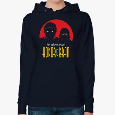 Женская толстовка худи Hodor & Bran