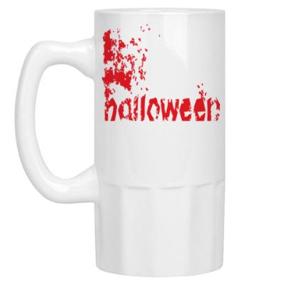 Пивная кружка Happy Halloween