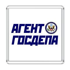 http://cdn58.printdirect.ru/cache/product/1c/4d/4207935/tov/all/240z240_front_33_0_0_0_1110bc378af5617051483de4ca8e0ffa.jpg?rnd=1345985876
