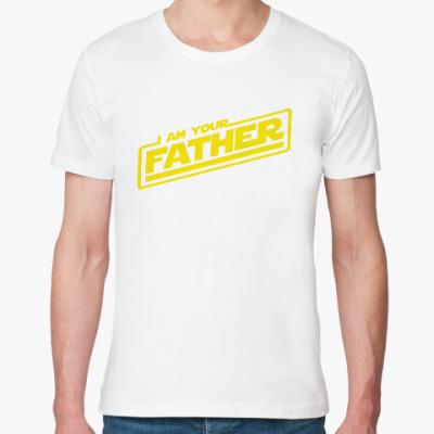 Футболка из органик-хлопка Я твой отец