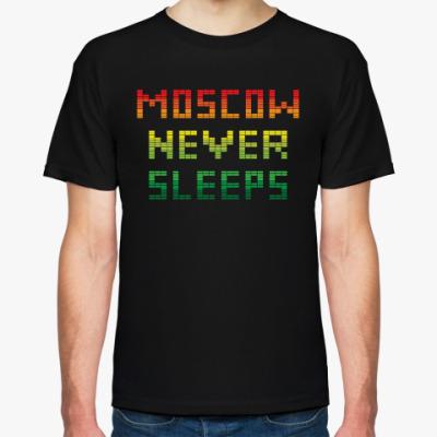 Москов невер слип перевод