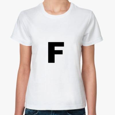Классическая футболка Буква F