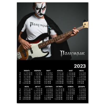 Календарь Настенный календарь A2 2018, черный