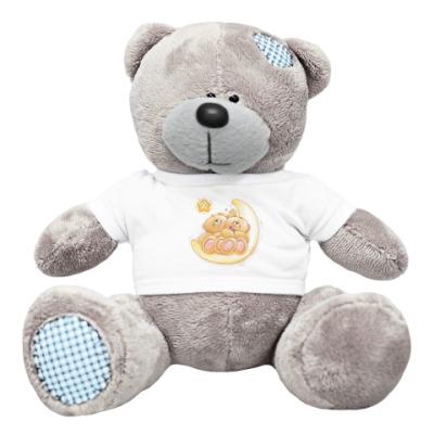 Плюшевый мишка Тедди Медвежата