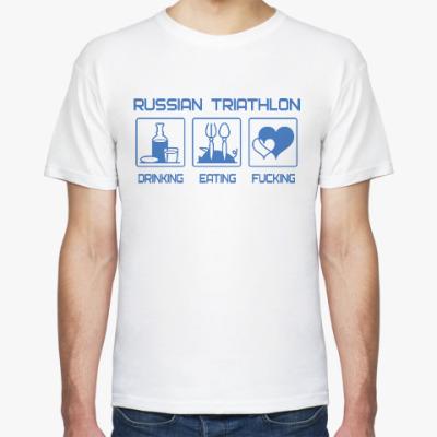 Футболка Русский триатлон