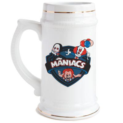 Пивная кружка Maniacs