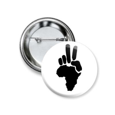 Значок 37мм африка