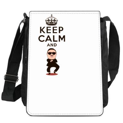 Сумка-планшет Keep Kalm and Gangnam Style