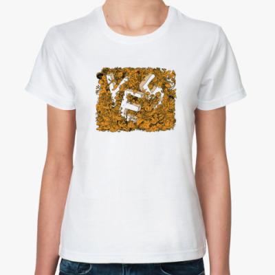 Классическая футболка Прекрасная Женская футболка (белая) Yes